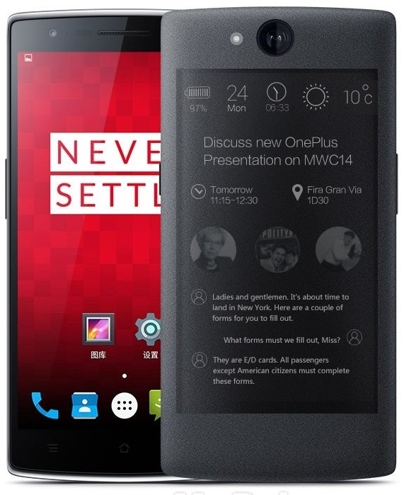 OnePlus Two Plus