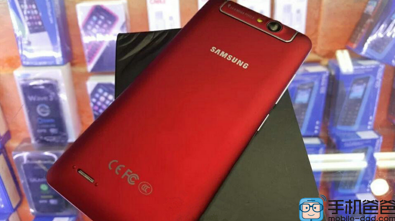 Leaked-photos-of-the-Samsung-Galaxy-A9-with-its-front-facing-speaker-and-rotating-camera (1)
