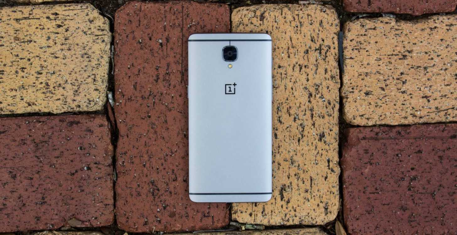 Android Nougat comienza a llegar al OnePlus 3