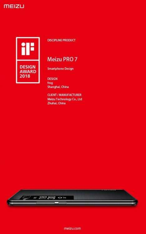 El Meizu Pro 7 ha ganado el premio IF Product Design Award 2018
