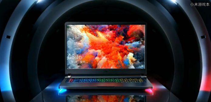 Xiaomi Mi Gaming Notebook