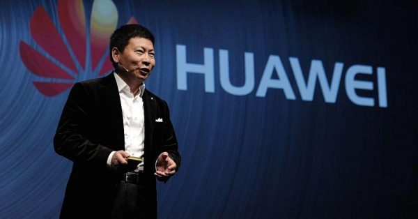 Richard Yu (CEO de Huawei)