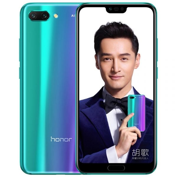 Honor 10 Mirage Blue