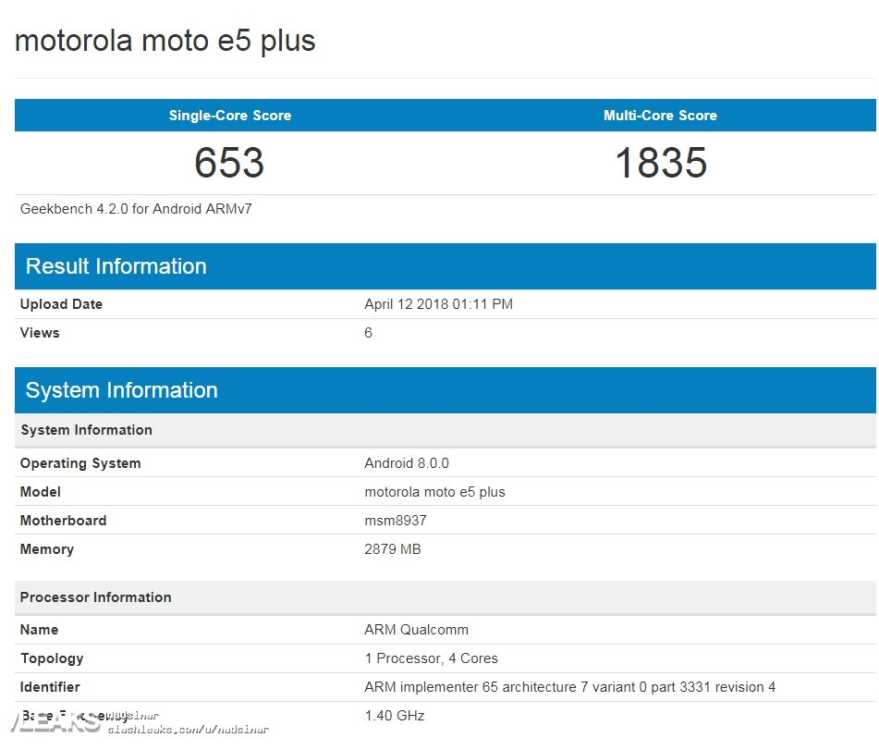 Moto E5 Plus Geekbench