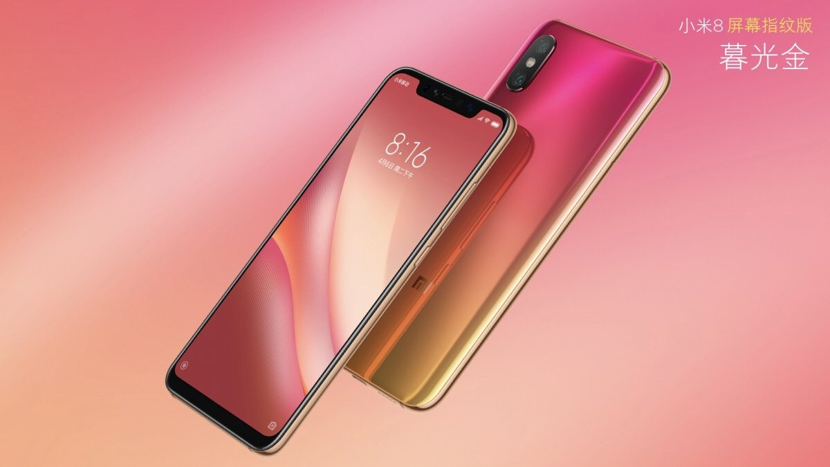 Mi 8 Screen Fingerprint Edition