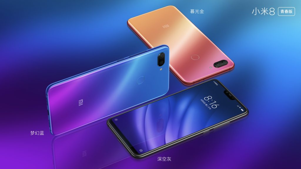 Xiaomi Mi 8 Lite/Youth Edition
