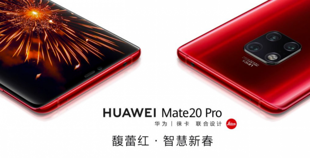 Mate 20 Pro Fragrant Red